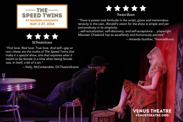 The Speed Twins at Venus Theatre